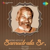 Retro Hits of Samudrala Sr. Songs