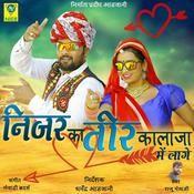 Niraj Ka Teer Kalaja Me Lage Songs