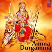 Amma Durgamma MP3 Song Download- Amma Durgamma (Telugu) Amma