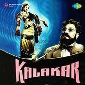 Kalakar Songs Download: Kalakar MP3 Songs Online Free on