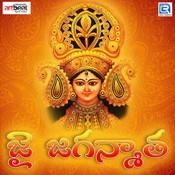 Amma Sharanam Devi Sharanam Song