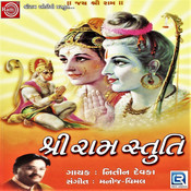Shree Ram Chandra Song