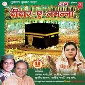 Deedar-E-Tamanna Songs