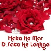 Bina Bhatre Ke Solho Song