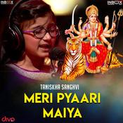 Meri Pyaari Maiya Song