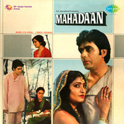 Mahadaan Songs