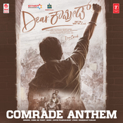 Dear Comrade - Kannada Justin Prabhakaran Full Mp3 Song