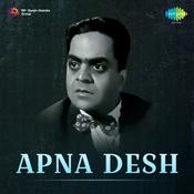 Apna Desh Songs