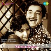 Sethubandhanam Songs