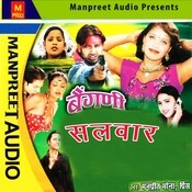 Begni Salwar Songs