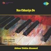 Nao Chhariya De Songs