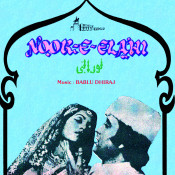 Noor-E-Elahi Songs