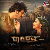 Randhawa Shashank Sheshagiri Full Mp3 Song