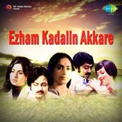 Ezham Kadalin Akkare Songs