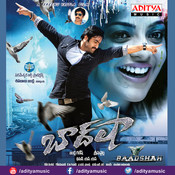 baadshah banthi poola janaki mp3 song free download