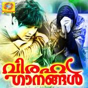 Eniyum Oru Pranyam Song