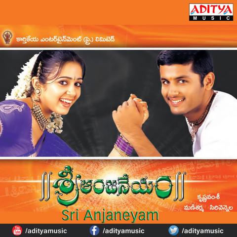 Sri Anjaneyam Songs Download: Sri Anjaneyam MP3 Telugu Songs Online