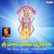 Om Namo Narayanaya Song