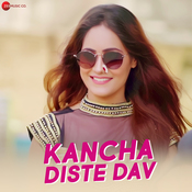 Kancha Diste Dav Hrishi Kiran Full Mp3 Song