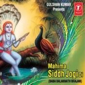 Mahima Sidh Jogi Di Songs