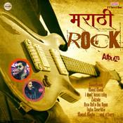 Manat Majhya (Soft Rock) Song