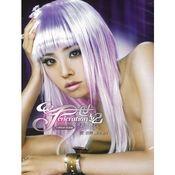 Jolin Jeneration Collection 2006-2009 Songs