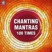 Surya Gayatri Mantra 108 Times Song