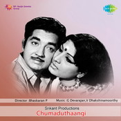 Chumaduthangi Songs