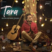 Tara Song