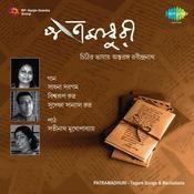 Patramadhuri Songs