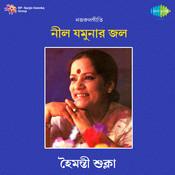 Nil Jamunar Jal Songs