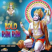 Sunlo Bhaiya Sunlo Pyaro Song