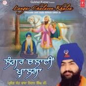 Langar Chalaeen Khalsa Songs