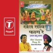 Tere Laakhon Chadhe Nishaan Songs