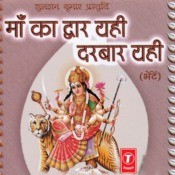 Maa Ka Dwar Yahi Darbar Yahi Songs