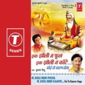 Ek Jholi Mein Phool Ek Jholi Mein Kaante (Koi To Kaaran Hoga) Songs