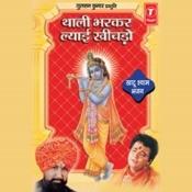 Thali Bharkar Lyaai Kheechdo Songs