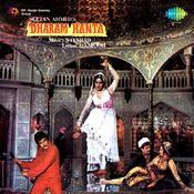 Dharam Kanta Songs