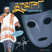 Mukhosh Songs