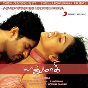 Yathumaagi Songs