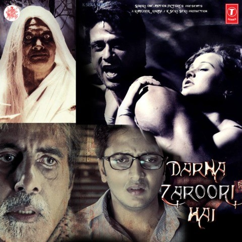 Khabardar Bengali Movie Songs Download