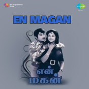 En Magan Songs