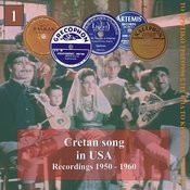 Cretan Song In USA Recordings: 1950-1960, Vol. 1 Songs