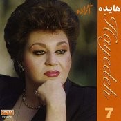 Azadeh, Hayedeh 7 - Persian Music Songs