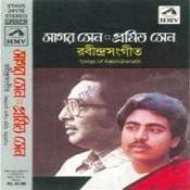 Sagar Promit Sen Songs