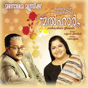 Malhaar Songs