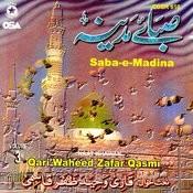 Saba-e-Madina Vol 3 Songs