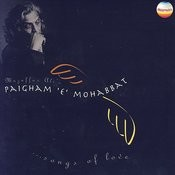 Paigham E Mohabbat - Songs of Love Songs