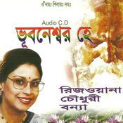 Bhubaneswar He Songs