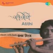 Atithi Songs